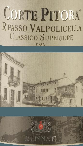 Corte Pitora Ripasso Valpolicella Classico Superiore DOC 2014 - Bennati von Casa Vinicola Bennati