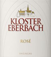 Vorschau: Rosé 2019 - Kloster Eberbach