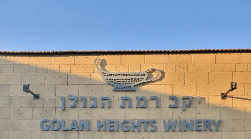 Die Golan Heights Winery