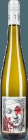 Liebfraumilch 2019 - Weingut Hammel