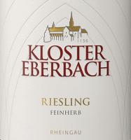 Vorschau: Riesling feinherb 2020 - Kloster Eberbach